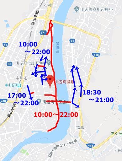 川辺おどり花火大会の交通規制2