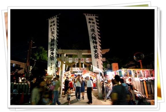 川辺八幡神社秋祭りの屋台