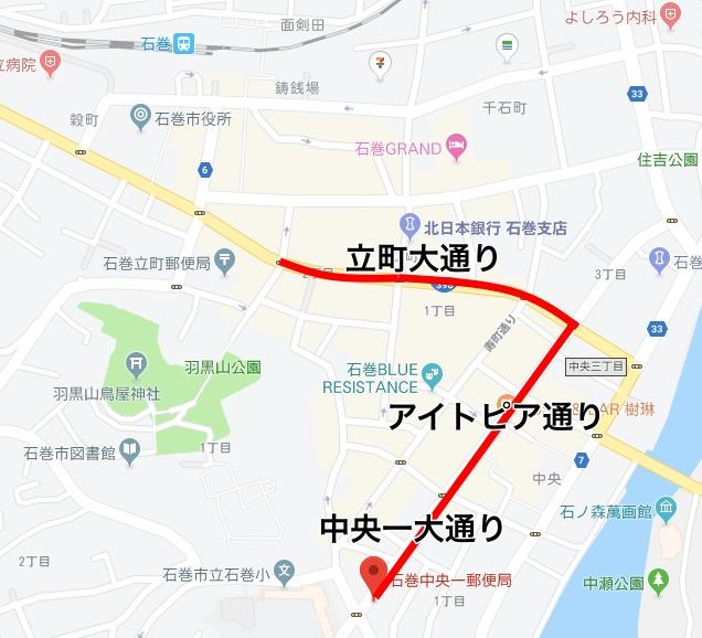 石巻ディズニーパレードの地図