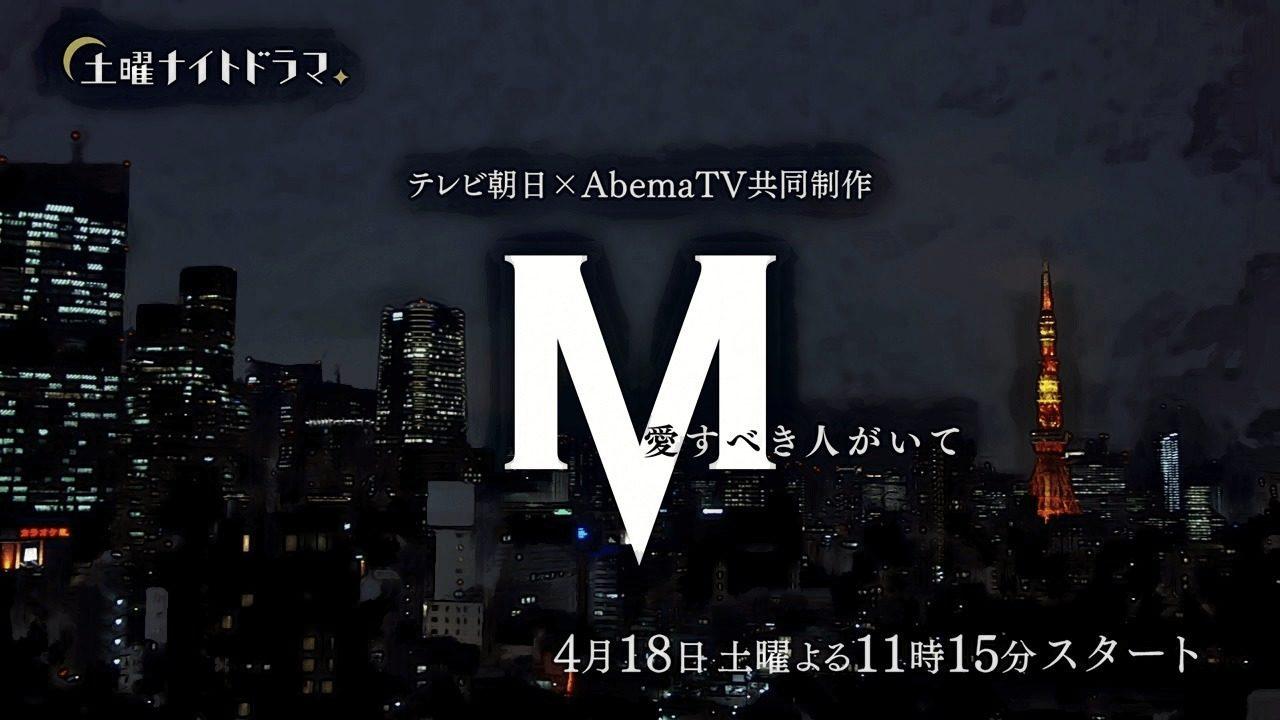 M20c-1280×720