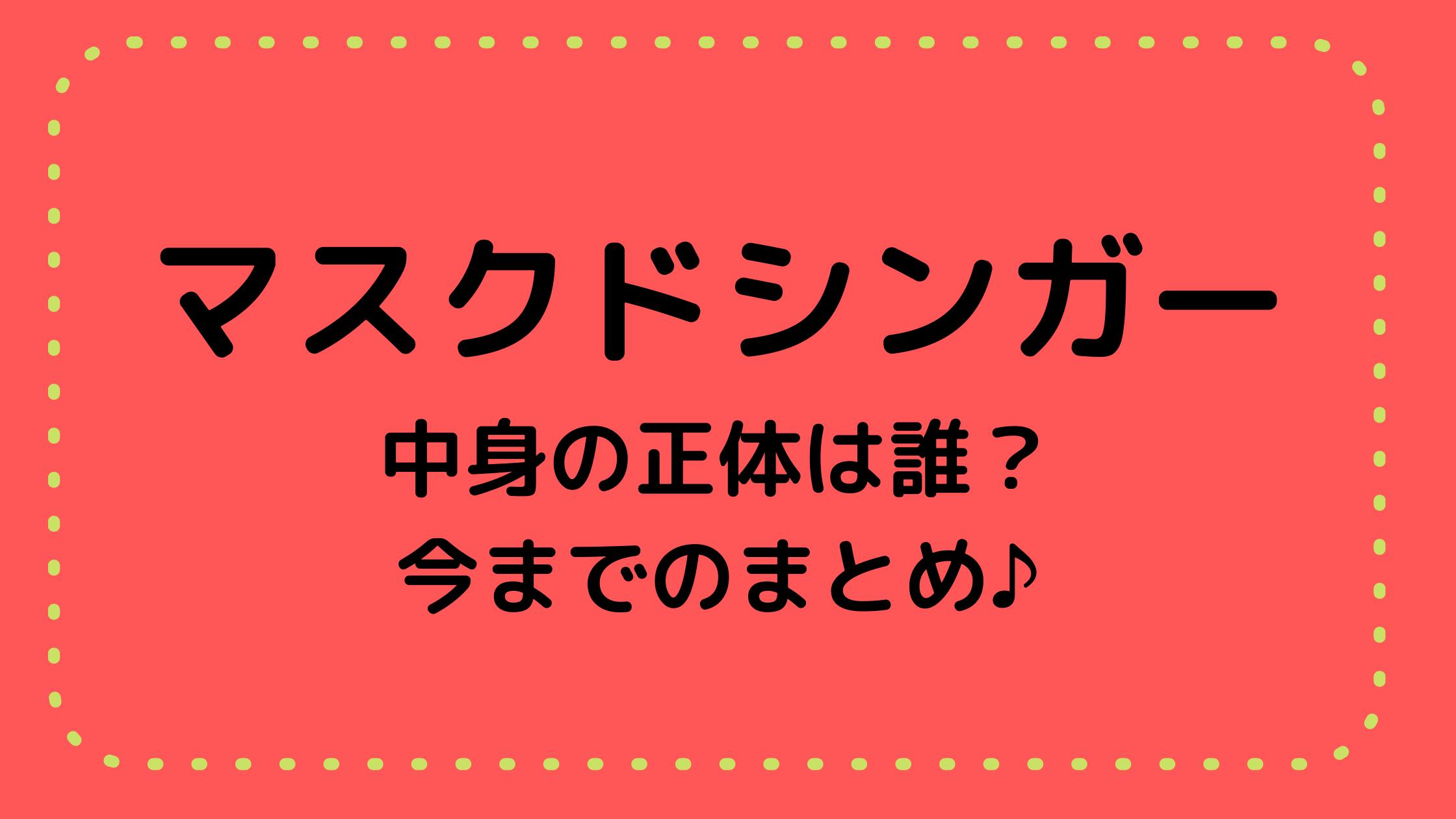 8月15日 大坂・京都(関西)の電車運休エリアは? 復旧再開はいつ? (2)