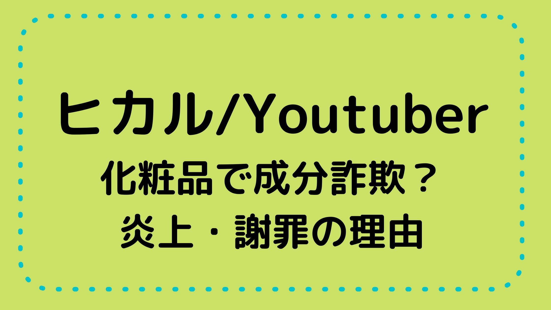 8月15日 大坂・京都(関西)の電車運休エリアは? 復旧再開はいつ? (3)